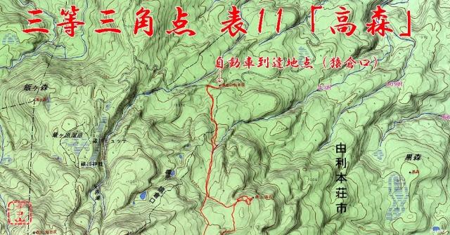 yhj4tkmr1_map.jpg