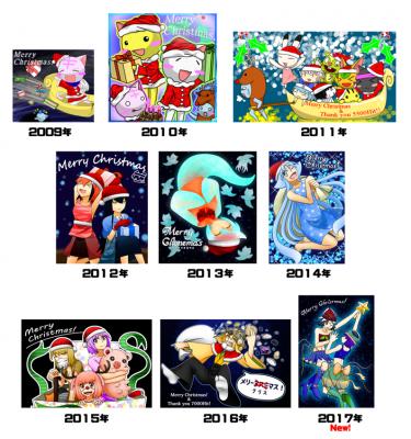 クリスマス絵の歴史b