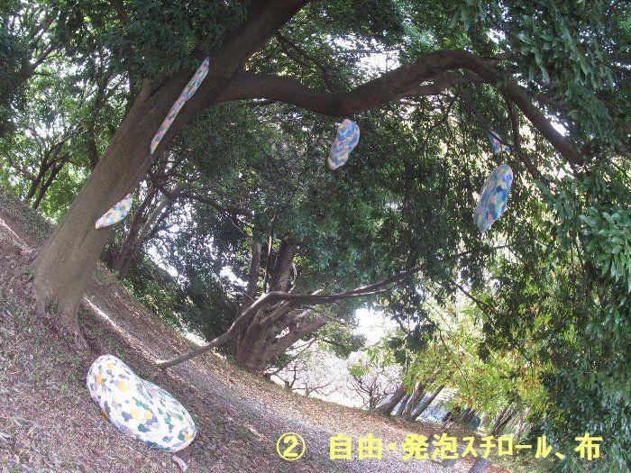 2017haruhiart04.jpg
