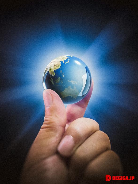 地球をつまむ