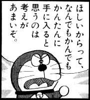 gazou_0108.jpg