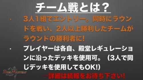 超特ダネ発表コーナー3