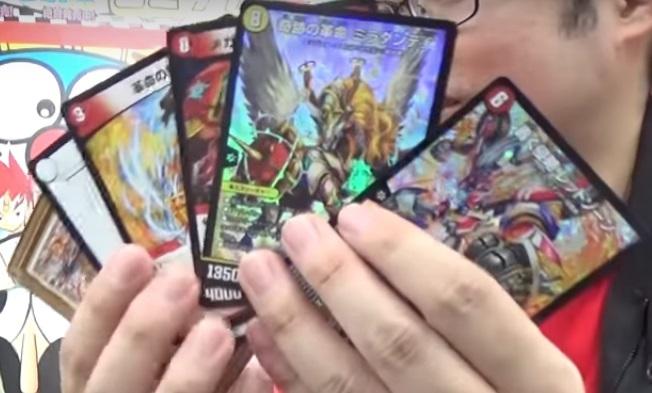 再録カード4