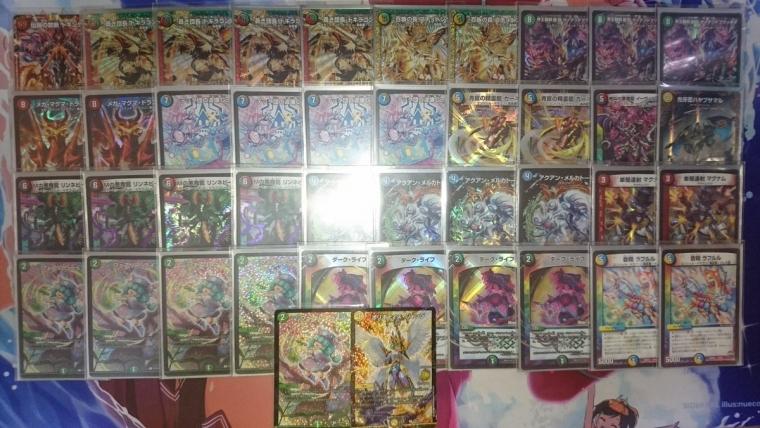 5Cドギラゴン剣 神凪綺嵐さん