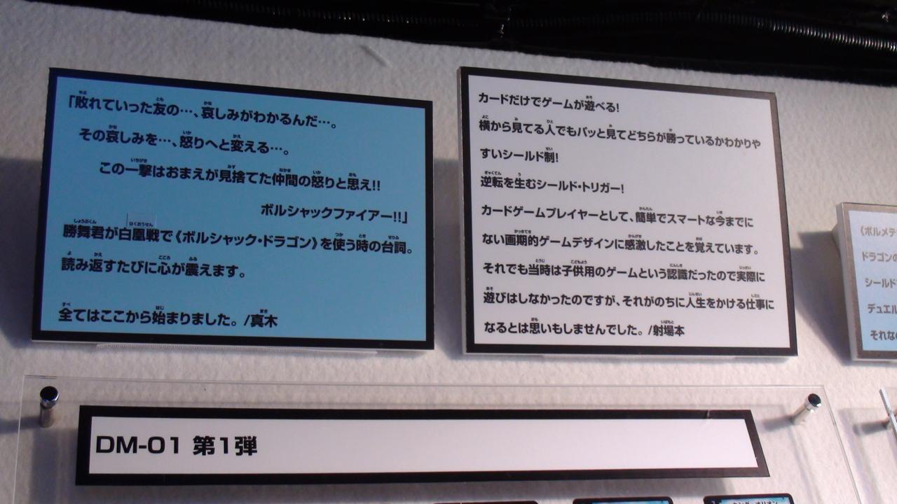 DSC00370i.jpg