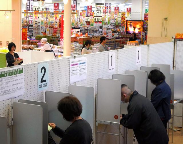 【期日前投票】切実な理由「知人に会いたくない!」背景に地方の濃密な人間関係