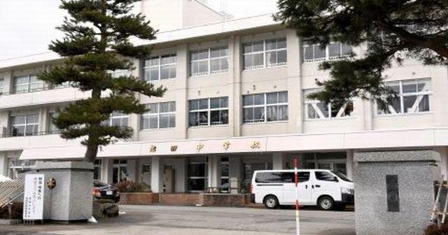 福井県池田町の町立池田中学校