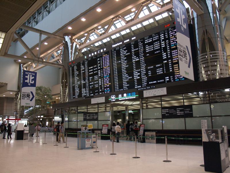 成田空港,入管,出国税