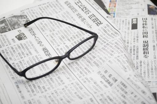 報道機関,新聞,テレビ,マスコミ