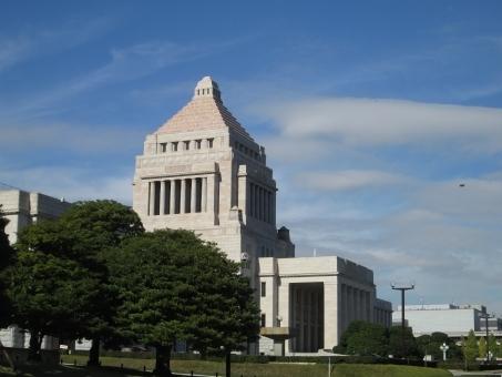 国会,衆議院,参議院