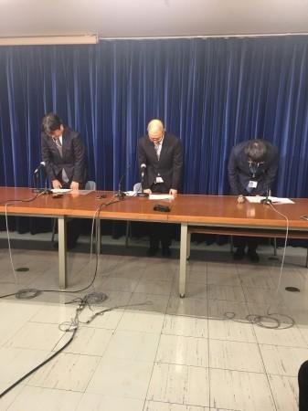 【懲戒免職処分】NHK受信料58万円着服!