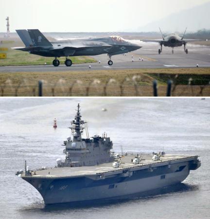 防衛省「空母」運用機を本格検討!短距離離陸のF35B導入!