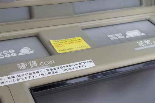 ATM銀行,自動預払機,預金,振込,お金