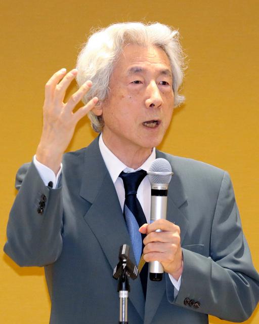 小泉元首相「憲法改正なんか、できるわけない」の画像