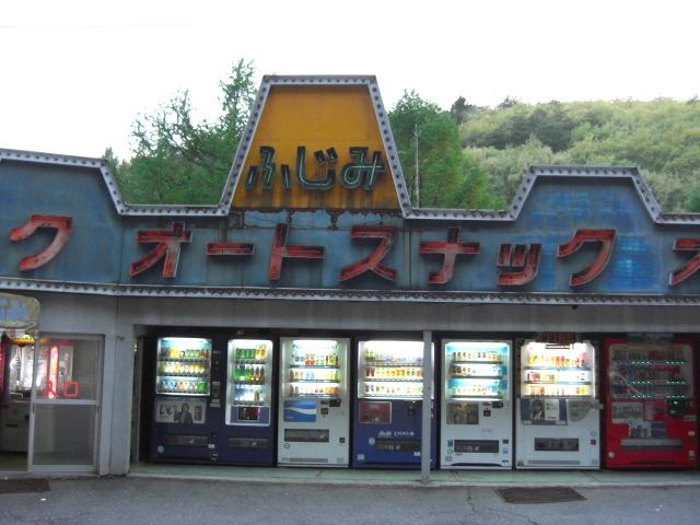 【無人コンビニ】客識別の精度向上でオープン!3-1