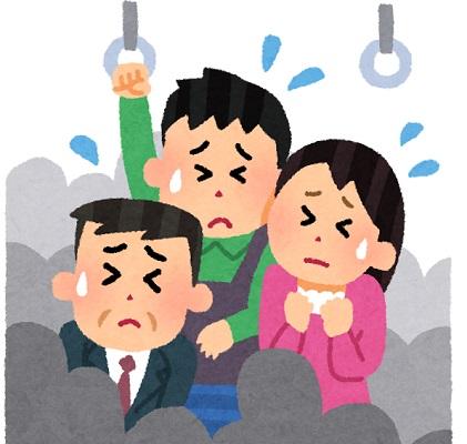 【地獄絵図】台風の余波で首都圏の電車大混乱「混み過ぎて暑いし悲鳴聞こえるし殴り合いしてる」の画像