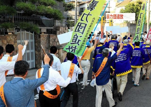 【山口組ハロウィーン】盛況で波紋!兵庫県警「大人たちは、暴排の意味考えて」2-2