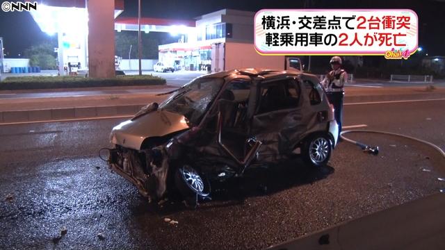 高級外車と衝突、軽乗用車に乗車の男女死亡!