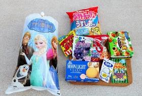 【山口組】「ハッピーハロウィーン」組員が菓子配る!5-5