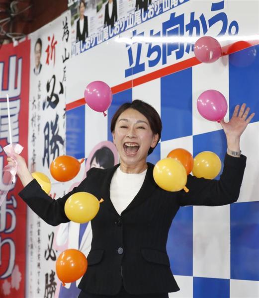 山尾志桜里氏、当確理由は「首相にとっての厄介な声になれたから」