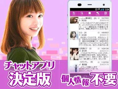 年上フレンズ出会い系アプリで高野祐輔逮捕