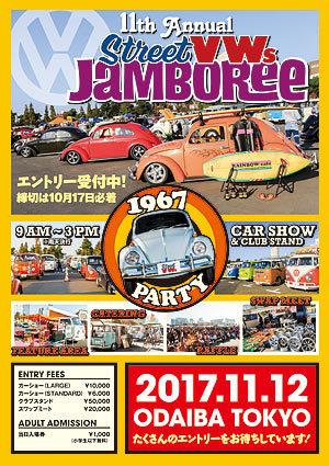 jamboree11_flyer2.jpg