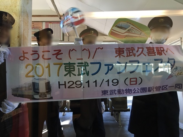 20171120080802c67.jpeg