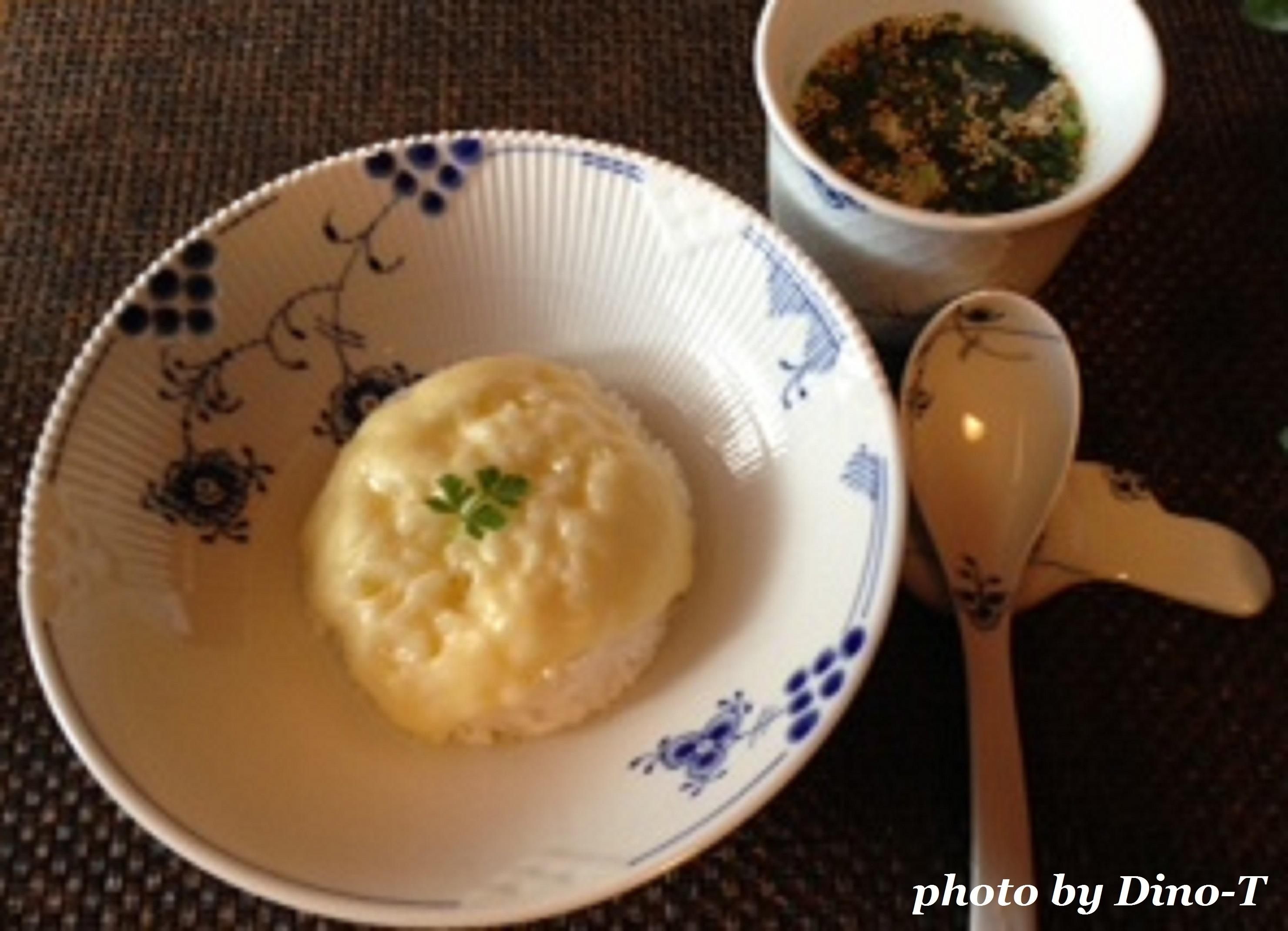 スープご飯1