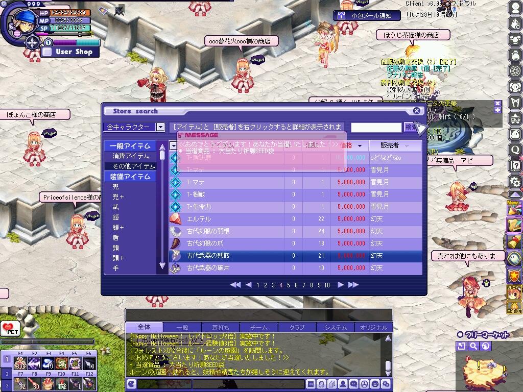 TWCI_2017_10_29_19_0_12.jpg