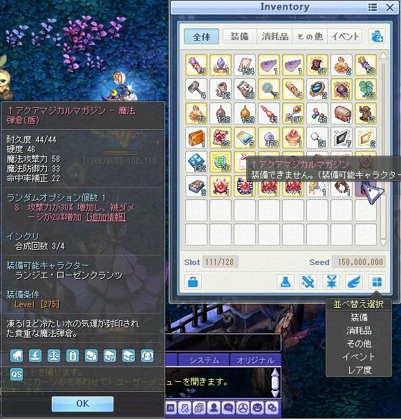 TWCI_2017_11_3_21_23_6.jpg