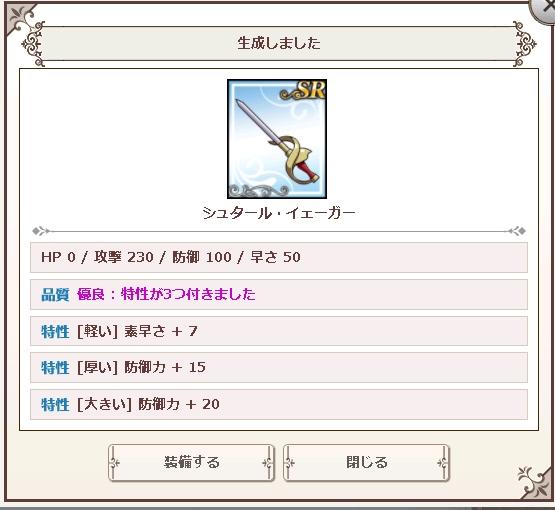 WS0010388.jpg