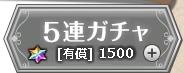WS0010411.jpg