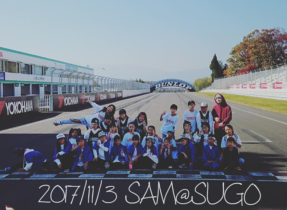 SAM@SUGO12.jpg