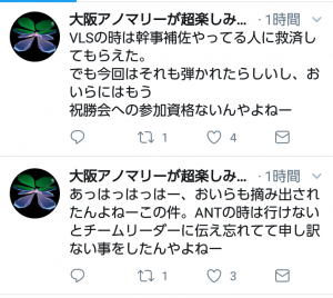 Screenshot_20171027-125211.png