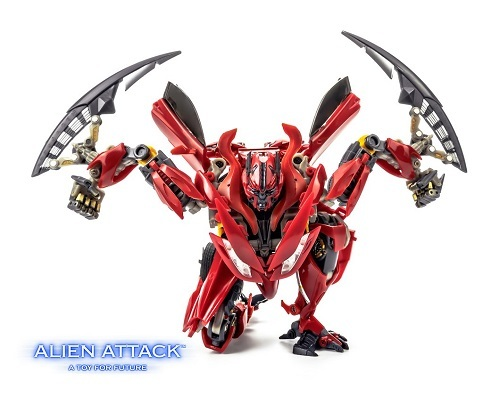 SFT-01 Firage Dino