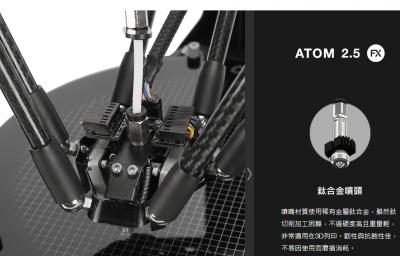 Atom25FX_1.png