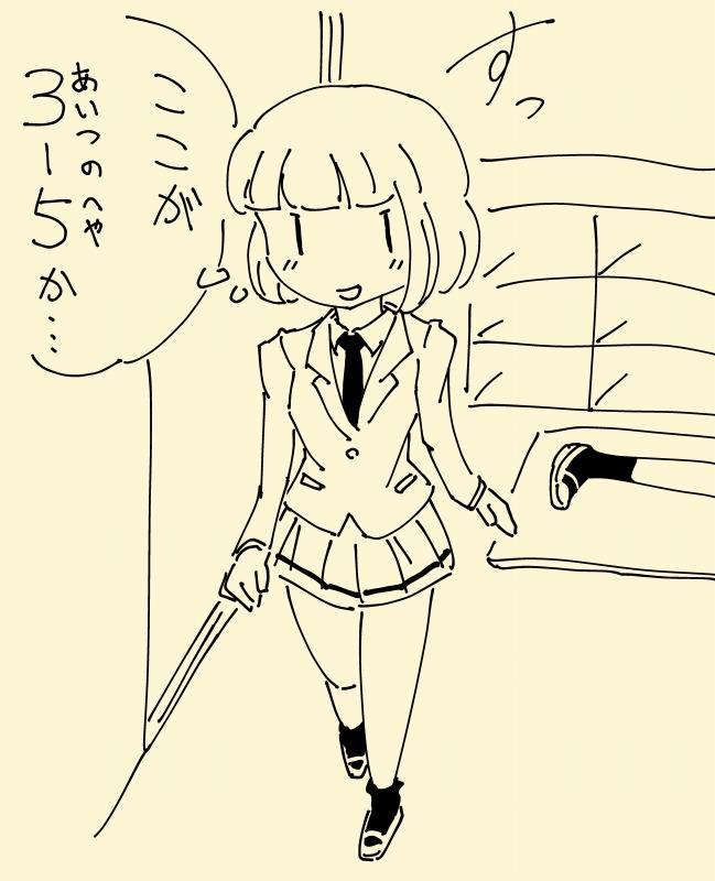 s-同レベル
