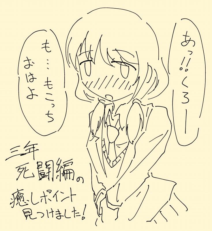 s-mokocchi.jpg