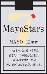 タバコ マヨスター