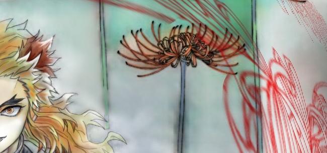 煉獄杏寿郎 鬼滅の刃