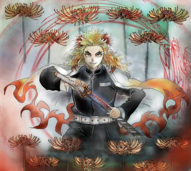 煉獄杏寿郎 鬼滅の刃 カラーイラスト