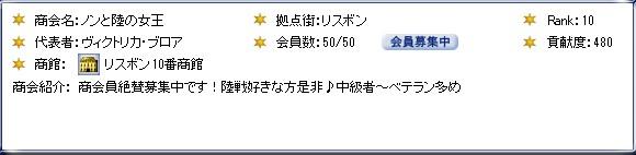 2017y10m15d_134817900.jpg