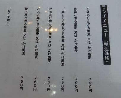 20171225_02.jpg