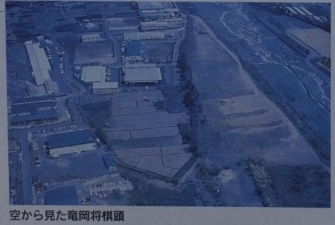 韮崎市・竜岡将棋頭航空写真