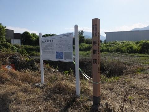 韮崎市・竜岡将棋頭
