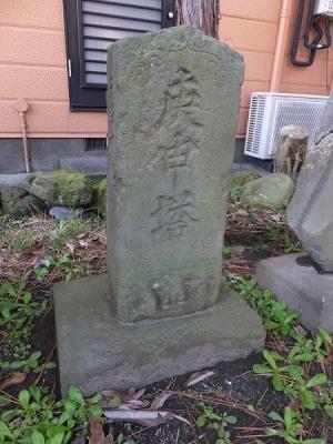 熊野神社の庚申塔
