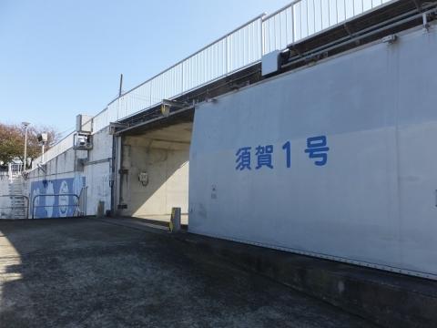 須賀港1号ゲート(陸閘)