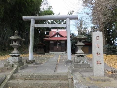 愛川町海底 日月神社