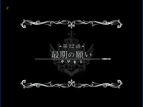 2017-10-11_13-11-39_No-00.png