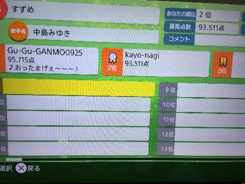 201710182126451e2.jpg